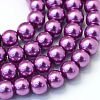 Baking Painted Pearlized Glass Pearl Round Bead StrandsX-HY-Q330-8mm-16-1