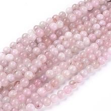 Natural Rose Quartz Beads Strands X-G-F591-04C-8mm