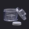 Plastic Bead Storage ContainersCON-R006-09-3