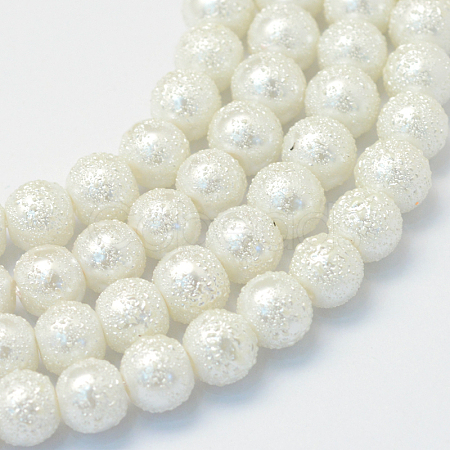 Baking Painted Textured Glass Pearl Round Bead StrandsX-HY-Q002-8mm-01-1