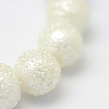 Baking Painted Textured Glass Pearl Round Bead StrandsX-HY-Q002-8mm-01-3