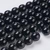 Natural White Jade Beads StrandsG-G621-10mm-14-1