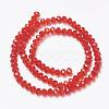 Glass Beads StrandsEGLA-A034-T6mm-D-3