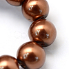 Baking Painted Pearlized Glass Pearl Round Bead StrandsX-HY-Q330-8mm-30-3